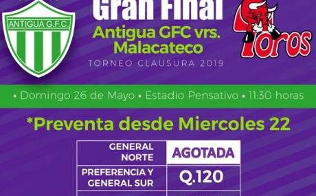 Antigua vs Malacateco EN VIVO Hora, Canal, Dónde ver Final Liga Guatemala Clausura 2019