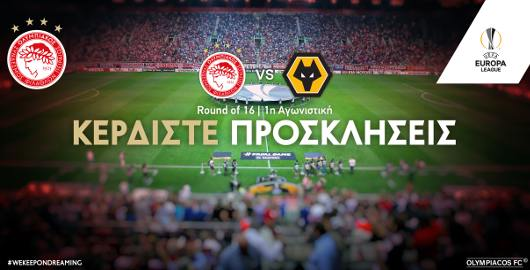 Olympiacos vs Wolves